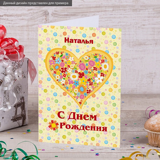 Открытка 'Flowers for Happy Birthday'