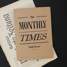Планинг 'The Monthly Times'