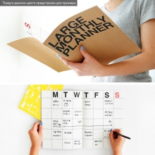 Планинг 'Large Monthly Planner'  / White