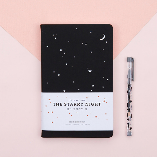Планинг датированный 2019 'The Starry Night'  / Black