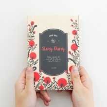 Ежедневник 'Story Diary'  / Red Bubble