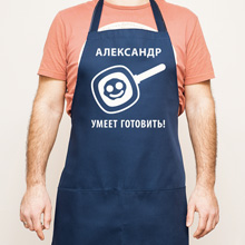 Фартук 'He is cooking'