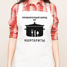 Фартук 'Queen of Borsch'