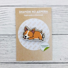 Значок 'Sleeping Animals'  / Doggy