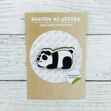 Значок 'Sleeping Animals'  / Panda