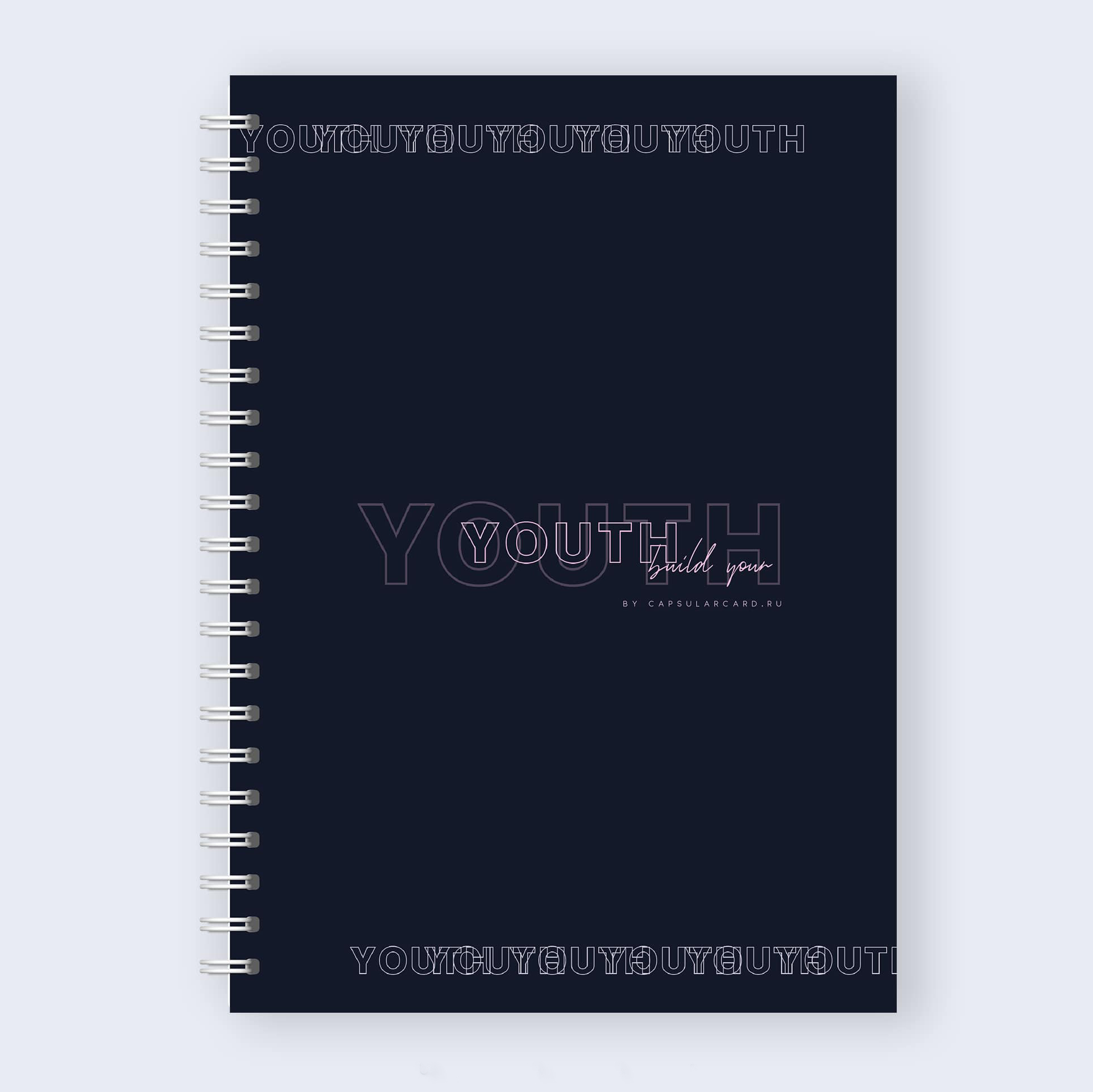 Планнер 'Build your youth'