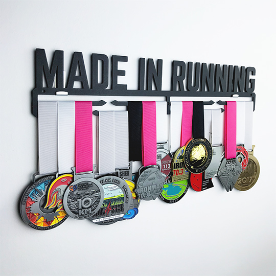 Медальница 'Made in running'